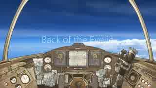 HarryP feat. KK 「Back of the Eyelid」