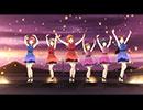 Aqours ラブライブ!サンシャイン!! 第6話挿入歌「夢で夜空を照らしたい」CM (60秒ver.)