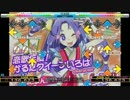 【STEPMANIA】恋歌疾風!かるたクイーンいろは/ねこまんまチーム!【足譜面】