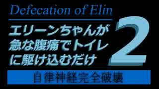 【TERA】How do you like Elin-chan? 投稿動画総集予告編