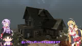 【7 Days to Die】ゆかマキゆっくり夢記録