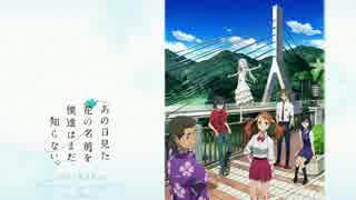 【夏感アニソンツアー】 なで肩が『青い栞』歌ってみた。【うり】