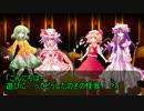 地霊と紅魔のインセイン【遺産】part4