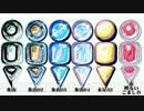 [MME配布]ななぷ肉球メタリックシェーダー155種