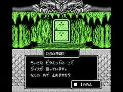 マイトアンドマジックを遊び尽くすお3(