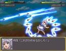 【実況】戦術とか下手な⑨が幻想少女大戦妖を実況プレイpart5