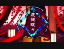 【MMD銀魂】高杉さんと新八くんで虎視眈々