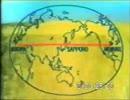 サッポロビールCM 1973年