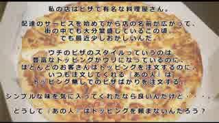 ウミガメのスープ 短い 簡単
