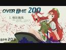 【コミケ90】 OVER THE 200 【東方XFD】