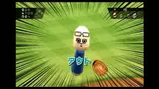 【WiiSports】スポーツ王決めてみたpart2