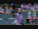 【打席ノーカット HD高画質】イチロー、3000安打達成!史上30人目【MLB】
