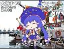 【ウナ_Sugar】大漁まつり【カバー】