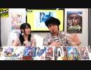 月刊ガガガチャンネル vol.61(3)