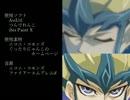 【遊戯王ZEXAL】お兄ちゃんマギカロギアセカンド!最終話【遊戯王ARC-V】