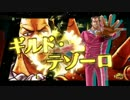 PS4・PS Vita「ONE PIECE BURNING BLOOD」DLC第2弾:GOLD PACK PV