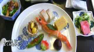 【これ食べたい】 機内食 ~和食編~