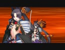 【Fate/grand order】 牛若丸単騎 大神殿 「太陽王の居城」