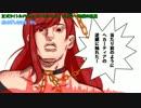 【東方自作アレンジ】地獄の女神様お怒りのテーマ【ゲイツシンセ】