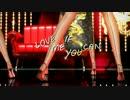 【第17回MMD杯本選】Love Me If You Can 「チーム黒(ノワール)チャイナ」