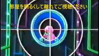 人気の「光過敏性発作」動画 5本...