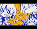 【UTAUCover】キャッチミー・イフ・ユー・キャン【透歌マチ,彩崎アミト】