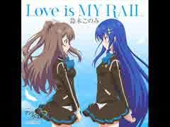Love is MY RAIL