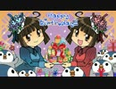 【祝】お誕生日にみる動画【祝】