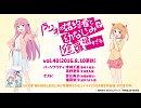 ラジオの婚約者と幼なじみが修羅場すぎる vol.40(2016.8.10更新)