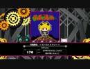 【BeatStreamアニムトライヴ】月風魔伝 ~ ビーストメドレー ~(BEAST) PERFECT