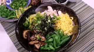奄美の鶏飯♪ ~冷たくアレンジ~ 【九州応援料理祭】
