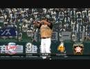 野球少年専属調教師.Orinpikku32