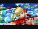 Fate新作アクション『Fate EXTELLA』プレイ動画【ネロ・クラウディウス】篇