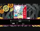 【BeatStreamアニムトライヴ】カケラ(BEAST) PERFECT