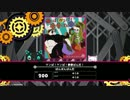 【BeatStreamアニムトライヴ】ケンぱ!ケンぱ!拳拳ぱん打!(BEAST) PERFECT