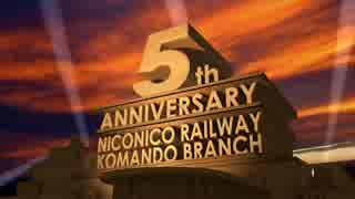 【A列車で行こう9】Komando A-Train9 Divi