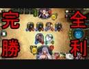 【ゆっくり実況】C0から登り詰めるShadowverse(C2編)【Part2】