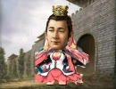 【三国志Ⅸ】101匹阿斗ちゃん 一匹目「阿斗の話を聞け!!」