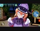 【第17回MMD杯本選】プリンツ・オイゲンとコミュニケーションカッコカリ