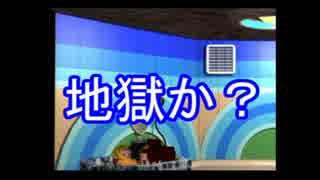 【おそ松さん偽実況】FF7を実況プレイ【長