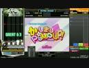 【beatmania IIDX 23 Copula】か・し・ま・し☆PUMP UP ! SPN (lv.6) 正規