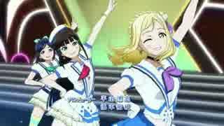 飛べ!サンシャイン歌劇団 thumbnail