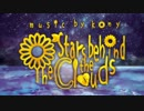 【C90】コニー/The Stars behind the Clouds【XF】
