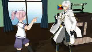 【第17回MMD杯本選】秘書艦と近侍が踊るそうです【艦これ+刀剣乱舞】