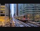 Rail FanシカゴBGM