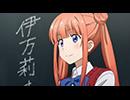 この美術部には問題がある! 第6話 ーA『謎の美少女転校生』 ーB『気になる2人』