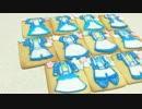 娘。衣装クッキー作ってみた