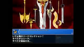 のんびり Epic Battle Fantasy 4 part24