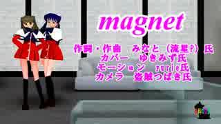 【第17回MMD杯本選】さゆまいコンビでmagnet。