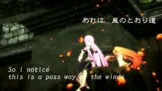 【第17回MMD杯本選】Passway of the winds (風の通り道)-L deephouse mix-